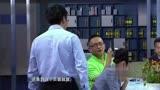 贏在中國:他發布本期挑戰,但夏華卻說這件事才是最大的難度!