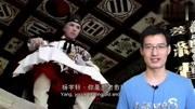 新龍門客棧 2012重映版終極預告片