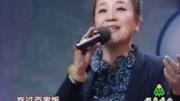 美女演唱豫剧《大祭桩》选段,唱的真感人,唱功?#35828;? title=