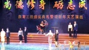 【古詩詞朗誦】鄞州實驗幼兒園小朋友表演。寧波市天城社區文藝晚會。【原創、如有雷同