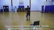 美国篮球教学:凯里欧文快速变向运球投篮