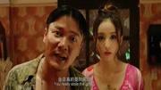 陈思成采访曝光,讲述王宝强演员背后另一面,爆料《唐人街英国威廉希尔公司APP》是为他量身打造的