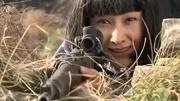 八路軍女狙擊手, 輕松狙殺幾十名日軍, 解救人質! 太神勇了!