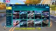 QQ飛車手游:近萬點卷抽取A車,這方法可以讓你免費獲得3萬點卷?