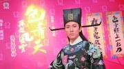 自制TVB電視劇-搜神傳-片頭MV新版_視頻在線觀看 -