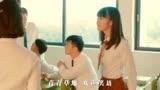 賀敬軒-時光筆記 (《差等生喬曦》電影片尾曲)(超清)