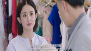 温柔的诱惑19商战电视剧主演:侯天来韩烨杨紫嫣钟凯顾佳