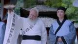 神風刀第11集預告