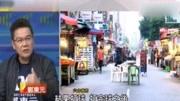 泰國人民棄大陸:泰國電影《泰國人民棄大陸》英文字幕國際版預告片