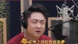 喬杉唱《神探蒲松齡》推廣曲《一起笑出來》