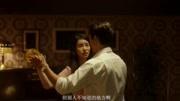 宋承憲和林智妍用《人間中毒》來詮釋《我是你掠過眼角的孤單風景