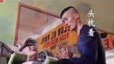 90后海軍為《紅海行動》《軍港之夜》張譯 黃景瑜 海清