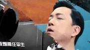 網劇《鬼吹燈之怒晴湘西》片頭曲(說),好聽
