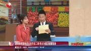 2013北京卫视春晚佟大为 关悦《经过》