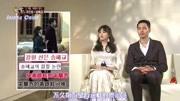 演艺通信 赵寅成采访cut 37岁竟被妈妈保护