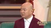 2019广东春晚今天我休息,郭冬临当警察被媳妇儿吐槽