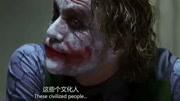 《小丑回魂2》即將上映!小丑到底是人還是鬼?答案十分意外!