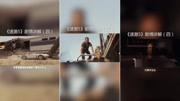 《速度与激情9》预告片曝光
