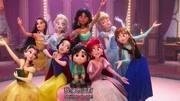 除了《無敵破壞王2》中的公主,迪士尼這些公主你還記得嗎?