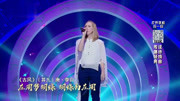 電眼神曲《98k》來了,這首英文歌的中文歌詞太搞笑了!