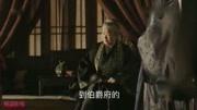 知否顧廷燁求娶如蘭卻輸給窮書生,背后暗藏玄機,明蘭不幸中計