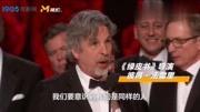 奥斯卡获奖影片《绿皮书》 让你了解到黑白种族歧视到底多严重