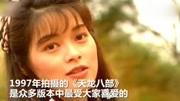 《天龙八部》中阿紫抱着乔峰殉情,突然有点同情她