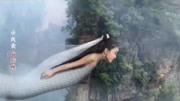 鞠婧祎 - 千年等一回 電視劇《新白娘子傳奇》主題曲
