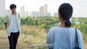 微电《勇敢爱》2012 第二版