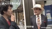 赵雅芝和老公最新街拍,冻龄女神保养有道