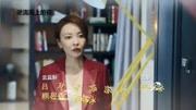潘粤明献唱主演电视剧《鬼吹灯之怒晴湘西》片尾曲《灯,等灯》