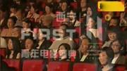 冯巩何赛飞首次搭档说相声,包袱不断,台下大腕笑得前仰后合!