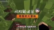"""《图说宝鸡》""""人生最美是清欢""""—台湾著名作家林清玄莅宝演讲"""