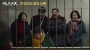 王小帅《地久天长》入围柏林主竞赛 杜江王源参演