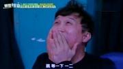 韓國主持人解釋中國人哈佛錄取率低的原因,竟然是因為這個!