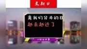 視頻:成龍談公司繼承:房祖名不行就找謝霆鋒