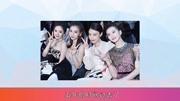 王牌對王牌4:王牌家族新成員,人氣歌手華晨宇和四小花旦關曉彤