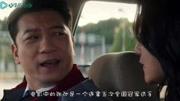 《飛馳人生》推廣曲《大哥你好嗎》MV 沈騰騰格爾拿大哥大飆歌