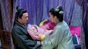 新神雕侠侣 第38集 金庸武侠电视剧