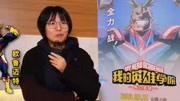 """《我的英雄学院:两位英雄》""""英雄出世"""",官方中文特别预告"""