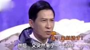 中国古拳法  【八极拳】动画_标清