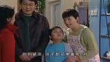 家有兒女:后媽不敢見女兒,求劉梅幫助自己!