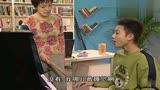 家有兒女:劉梅拿搟面杖監督劉星彈鋼琴!