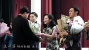 马丽,潘粤明主演的《逆流而上的你》片尾曲