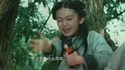 愛奇藝愛電影:黃飛鴻英雄有夢