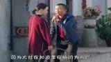 田电影v电影剧情百万,与李安奎a电影成婚第四十一身价窗花图片