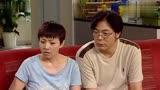 家有兒女:劉梅嫌棄家教,把家教辭退,看到劉星的考試成績后悔了