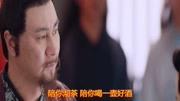 吴雁泽一首《再见了大别山》经典旋律,百听不厌