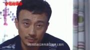 演员赵立新不当言论惹网友争议
