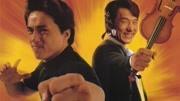 關之琳和劉德華的經典電影片段,只有劉德華...